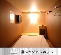 ベッドタイプ ベッド内