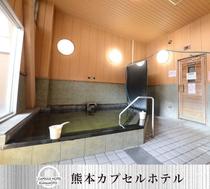 大浴場 水風呂