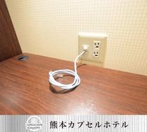 個室カプセル テーブル有線LAN完備