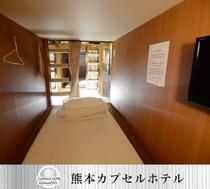 ベッドタイプ ベッド内側