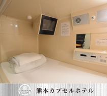 個室カプセル 下段タイプ ベッド内