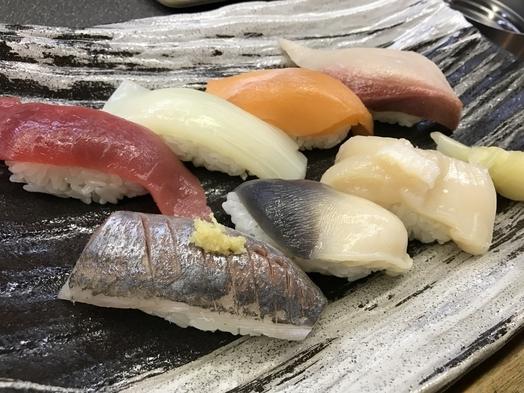 ☆夕食は北海道産メインの料理を楽しもう!【海鮮居酒屋笑まる】☆無料軽朝食付