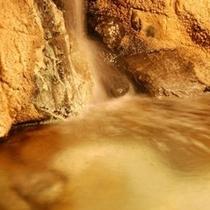 函館湯の川源泉・天然温泉かけ流しイメージ。やっぱ温泉は体の芯まで温まるよね〜♪