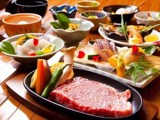 ぶらり一人旅〜**1泊2食付き★夕食は牛ステーキの会席!ビジネスに、観光に♪