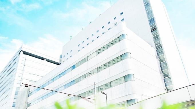 【直前割】室数限定★品川駅から徒歩3分!★ 素泊まり