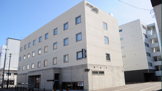 【夏旅セール】洗練デザインホテル☆スタンダードプラン(朝食付)