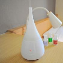 【アロマ加湿器】無料貸出品。アロマの香りで疲れを癒して。