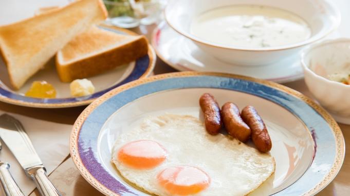 【朝食付き】選べる朝食!和食or洋食お好みの朝ごはんで1日をスタート