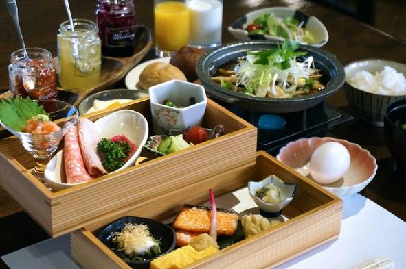 【朝食のみプラン】遅めの到着のお客様へ