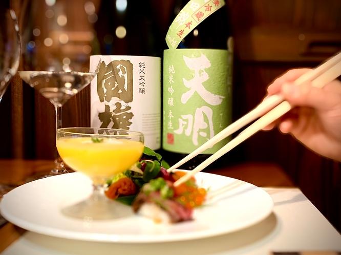 日本酒ペアリングプラン コース