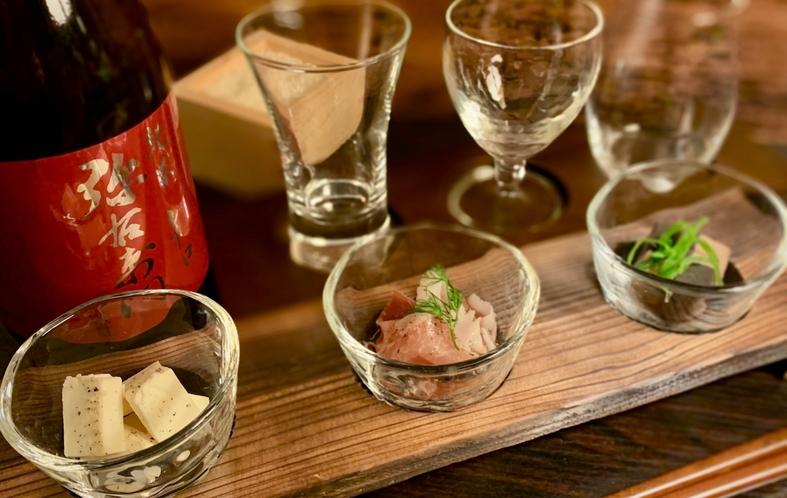 日本酒ペアリングプラン おつまみセット