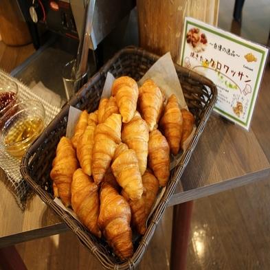 【楽天トラベルセール】素泊り料金で朝食も付いてくる♪ ☆ノースいちおしハッピープラン☆
