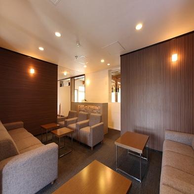 【直前割】【朝食付】 空室ある時だけ・・・見つけてラッキー♪ ★お部屋おまかせ特別価格★♪