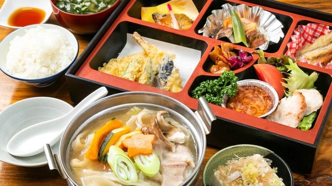 【松華堂弁当とお鍋♪】色んなお料理を少しずつ!お腹いっぱい☆お得な朝食サービス付《1泊2食付》