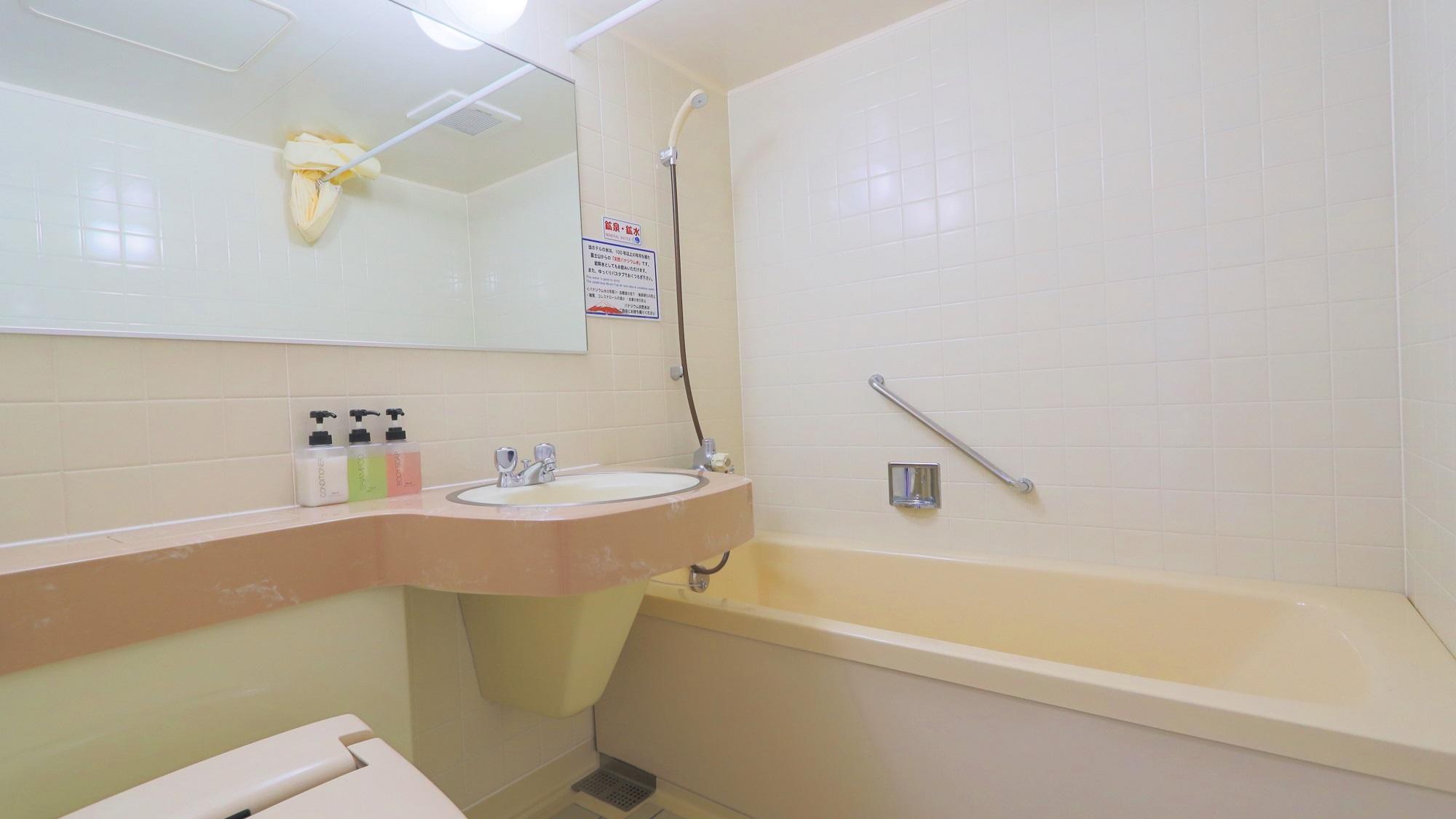 【客室バスルーム】