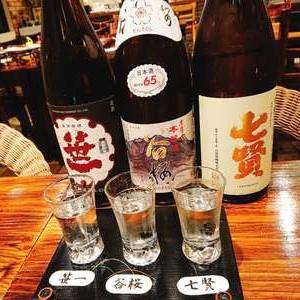 【利き酒セット 日本酒】