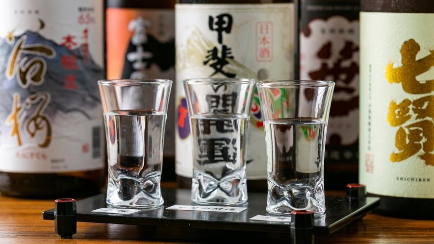 【利き酒セット】山梨の銘酒