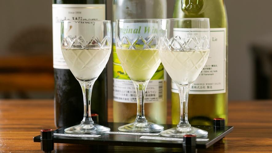 【利き酒セット】白ワイン