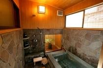 庵 筋屋町 お風呂。庵の町家で『岩風呂』は筋屋町だけです。