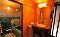 庵 筋屋町 お風呂と洗面台
