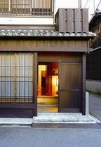 庵 恵美須屋町町家 玄関