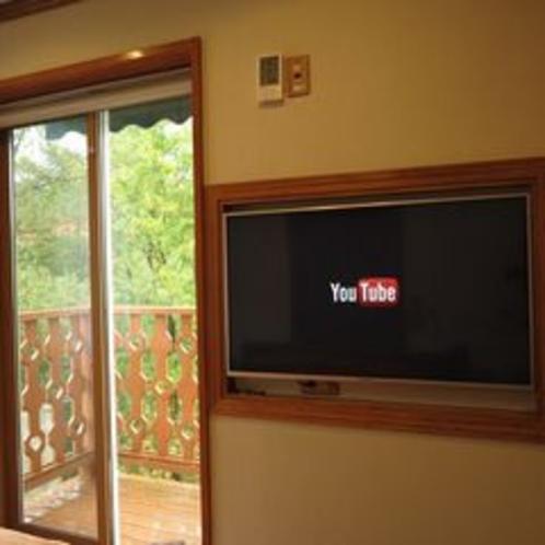 テレビは、YouTubeも視聴可能