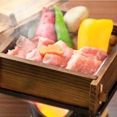 【温泉】×【せいろ蒸し】≪2食付≫夕食は当館の源泉を使用したせいろ蒸し!食材の牛肉or豚肉お好みで♪