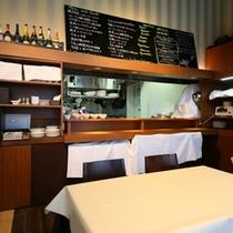 レストラン トラットリアItsuki