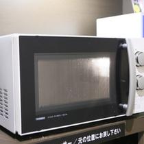 【電子レンジ(2階)】