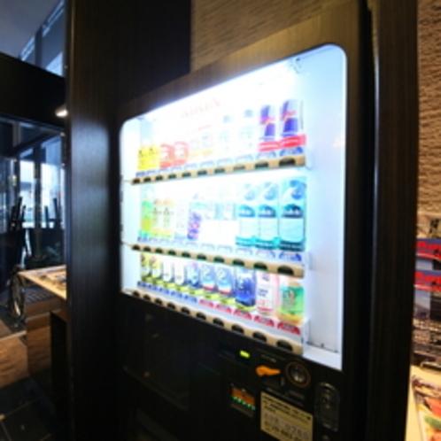 【自動販売機(1階)】