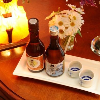 【利き酒】信州の地酒3種を飲み比べ♪ペットと晩酌プラン【1泊2食】