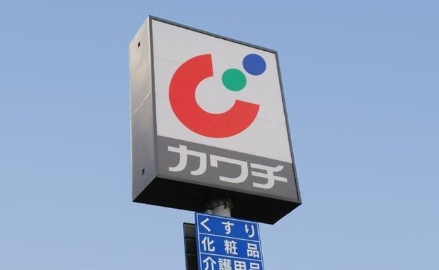 【ビジネス】【観光】缶ビール1本つき素泊りプラン♪ 駐車場無料 大型車駐車可能