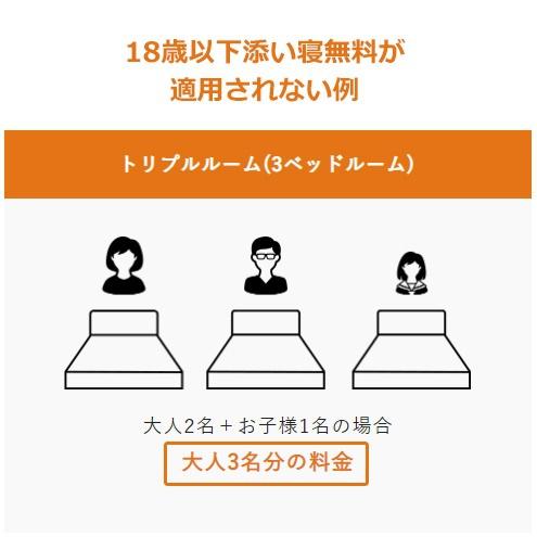 添い寝利用例(4)