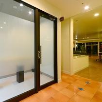 喫煙室※本館・別館ともに1階にございます