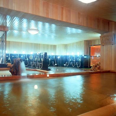 気軽に安楽島温泉の源泉を楽しめる〜一泊食事なし〜素泊まりプラン