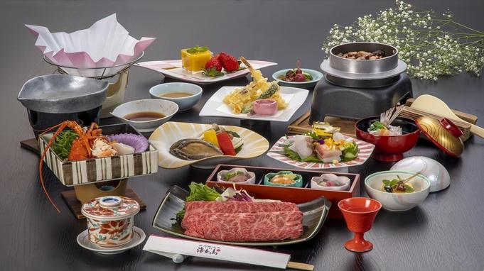 【料理長オススメ】磯葵コース!伊勢志摩の幸をお楽しみいただける会席料理プラン