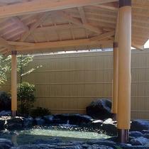 天泉の湯2