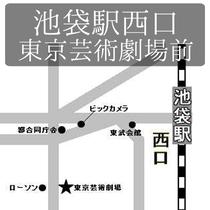 *首都圏⇔日光湯元温泉(池袋駅)