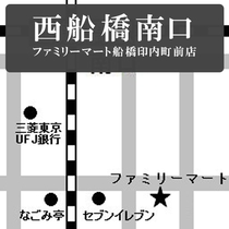 *首都圏⇔日光湯本温泉(西船橋)