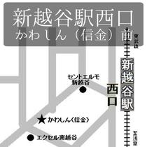 *首都圏⇔日光湯元温泉(新越谷駅)