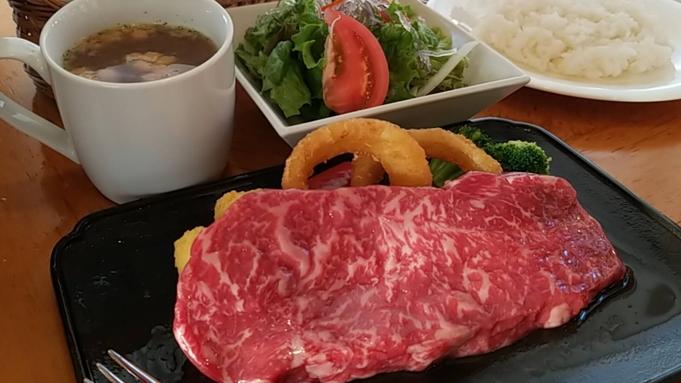 【特選国産牛サーロインステーキ膳セット】旨味たっぷりのステーキを当館が自信をもってご提供!(2食付)