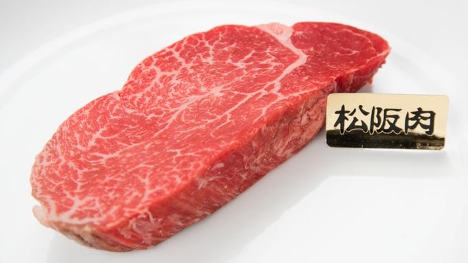 【松阪牛フィレ会席×露天風呂付き客室】メインは三重県ブランド『松阪牛』高級部位フィレ肉100g