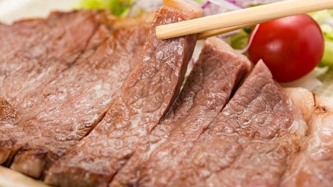 【デラックス×露天風呂付き客室】メインはブランド松阪牛ステーキ200g!量・質に大満足の贅沢プラン