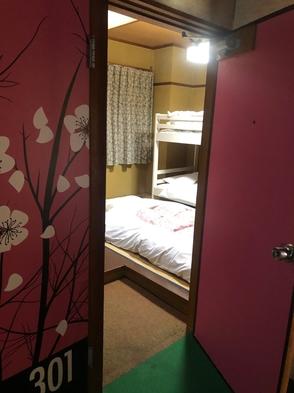 洋室、和室トリプルのお部屋