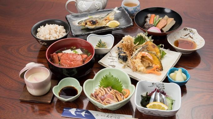 【グレードUP◆2食付】<地産地消の宿>薩摩の郷土料理+うなぎの蒲焼で湯×食を満喫