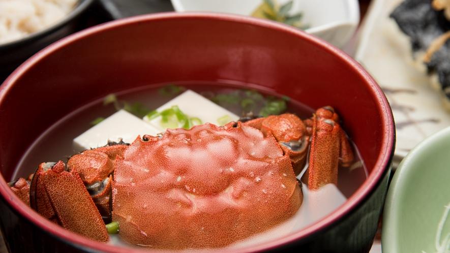 *【夕食一例】出汁が絶品!山太郎ガニの味噌汁。
