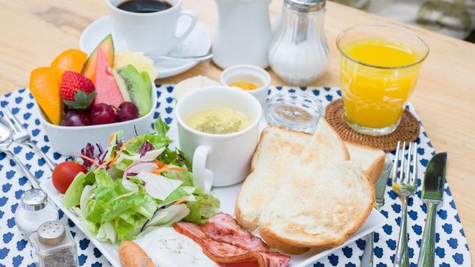 ・・・朝食はたっぷり洋食プレート・・・潮風と波の音を感じてRelux (朝食付)<首都圏☆おすすめ>
