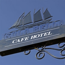 *船をイメージした当館のシンボルマーク。