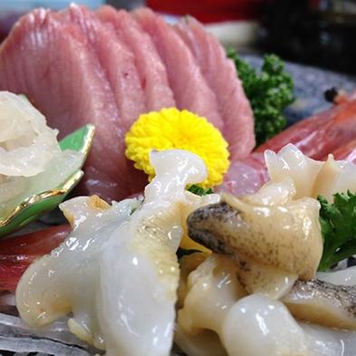 【日帰り・昼食】何が出るかはその日のお楽しみ!日本海の旬魚を気軽に堪能