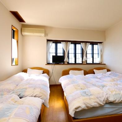 日本三景・天橋立とキラキラ光る海辺の宿・ステラで過ごす夜…素泊まりプラン☆